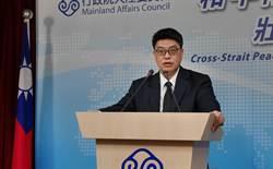上海政協納台胞 陸委會:少數遭中共利用的統戰對象