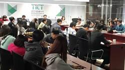 創新創業募資培訓輔導計畫 打造優質創業生態圈