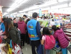 五年級同學會分享愛 帶300弱勢童買文具