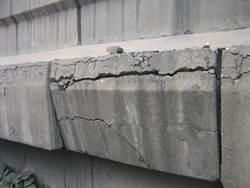 科學家發明可自行修補裂縫的混凝土