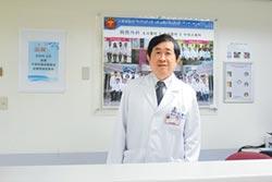 免疫細胞療法邁步 肺癌新曙光