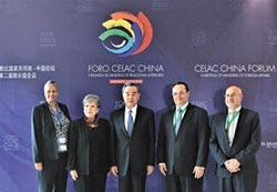 外交角力再起 美繞南海中訪南美