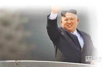 《財訊雙週刊》金正恩的核武按鈕 全球最難測的懸疑劇