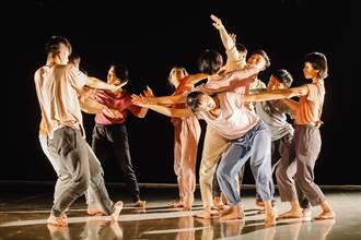 把手心當掃描器 舞蹈空間跨國新作尋找身分認同