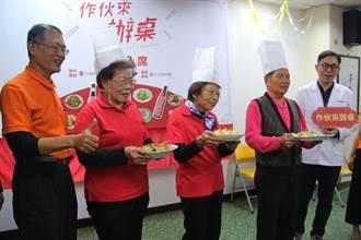 弘道老人福利基金會設計桌遊 傳統料理搖身變為新潮遊戲