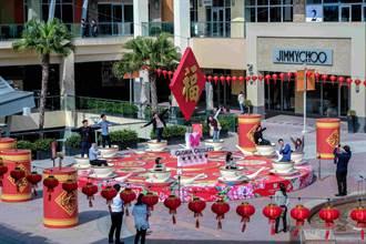 華泰名品城華泰唐人街 打造趣味走春新地標