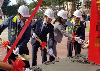 新竹市東園國小操場 打造優質體育空間