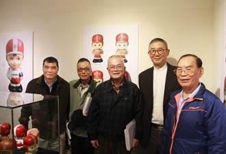 漢字文本--陳世倫設計展  於北市南海路國立歷史博物館展出
