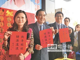 馬英九訪台南 促蔡英文會習近平