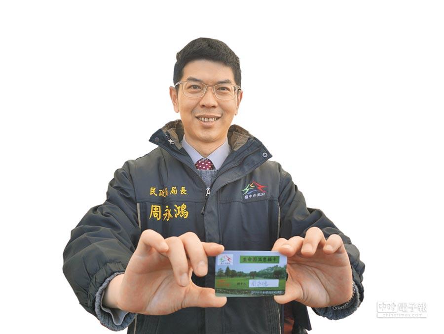台中市民政局長周永鴻在現場簽署了「生命圓滿意願卡」。(王文吉攝)