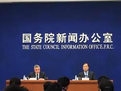 公布首份北極政策白皮書 陸:將據國際法積極參與