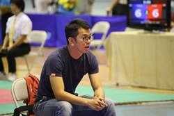 跆拳道》杜哈亞運銅牌蘇泰源 接任國家隊總教練