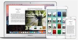 iBooks改名Books 蘋果大張旗鼓重返電子書市場