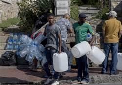 「歸零日」不到3個月 南非開普敦恐陷完全無水絕境