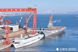 保障船就位 陸002號航母將海試
