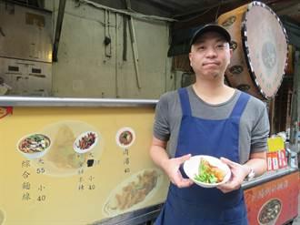 獨家調配的醬料 搭配肉粽美味爽口