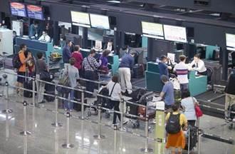 「金孫條款」取消!機場發現護照過期 王妃當場GG