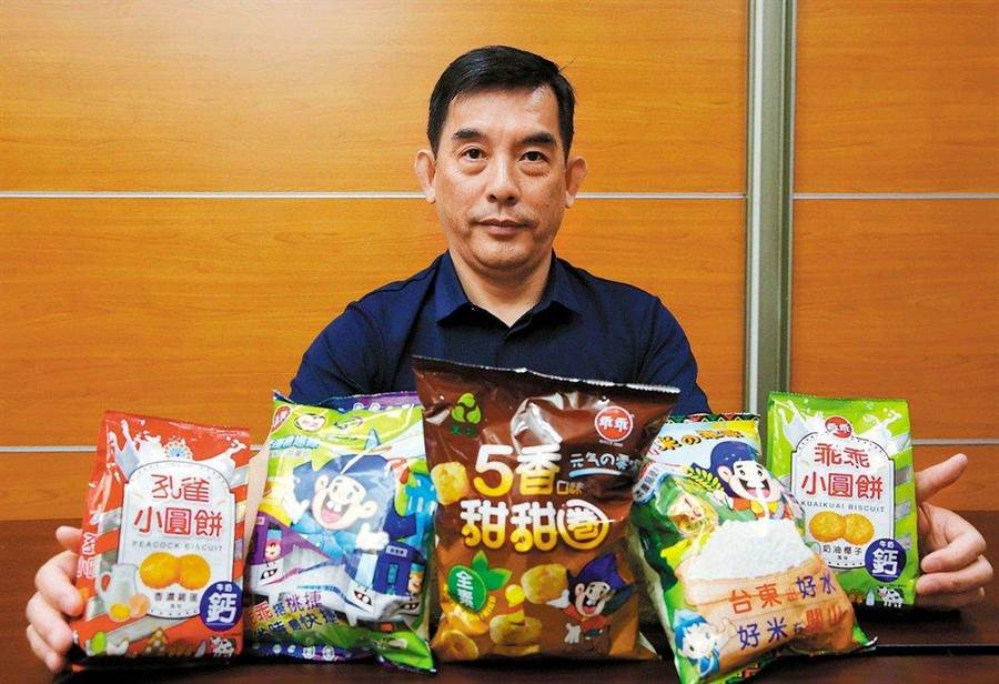 乖乖總經理趙明,回應過期蛋液中標事件。(資料照,乖乖提供)