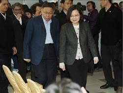 小英和柯P談台灣價值 網酸:勞工搞完 換搞年輕人了!