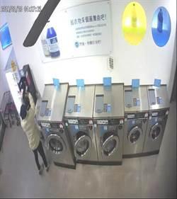 深夜偷遍自助洗衣店 鐵撬男專偷零錢