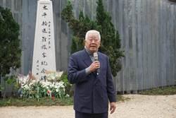 太平輪紀念碑重見天日 張昭雄現身悼念亡父