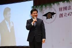 中華扶輪教育基金會獎學金 245名學子受惠