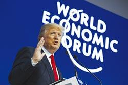 川普強調 美國好全球也會好