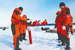 陸推北極政策 邁向極地強國