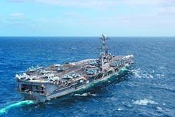 美航母3月首訪峴港 深化夥伴關係