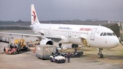 M503航線爭議 東航宣布取消春節加班機