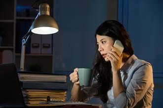 還在每天熬夜嗎? 研究:長期睡不飽後果很嚴重
