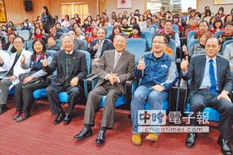 國民黨光復桃園 鎖定吳志揚出征