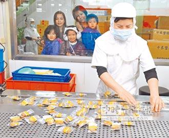 牛軋糖博物館 古早味鮮體驗