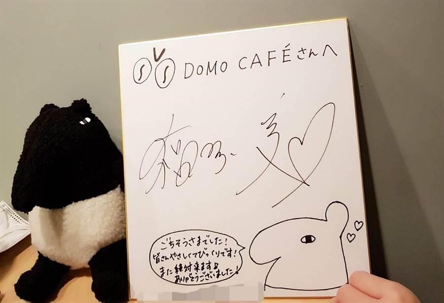 福原愛在簽名板上畫了逗趣的馬來貘。(福原愛臉書翻攝)