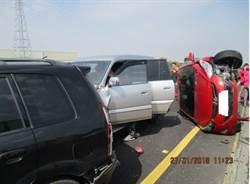 國道1號岡山段5車連環撞 2女乘客輕傷