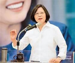 民調:6成民眾不滿蔡政府拚經濟表現