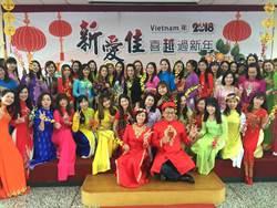 過年將至  宜蘭新住民先體驗越南新年