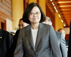 賴岳謙專欄:新聞可以這麼看》蔡總統談台灣價值 我真的想忍住不笑