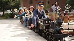 台南社大教與學博覽會文化中心展開 等比縮小版蒸汽火車體驗最吸睛