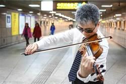 視障小提琴家陳敦邦    用音樂感謝生命