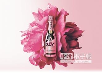 酩悅粉紅香檳