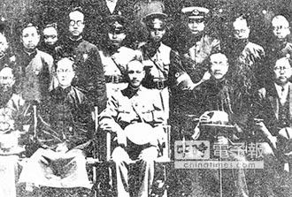 兩岸史話-日本人強索最惠國待遇