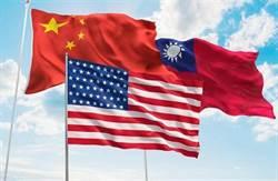 CNN:中國對台任何動作 將考驗美影響力