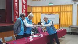 藍基隆市長初選出包 議員呂美玲:化危機為轉機