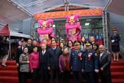 林口警分局揭牌 首任分局長李忠萍就任