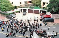 中油大園廠 曾是劉邦友官邸白曉燕命案警方指揮所