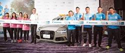 忠於賽道本色 Audi Sport性能車隊 搶先曝光