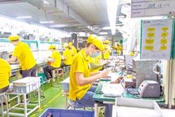 產業園區成陸經濟重要引擎