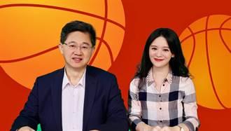 《時來運轉》眉角 – 林博泰:運彩「特尾樂」春節大加碼 買2千元最高可中1600萬元獎金