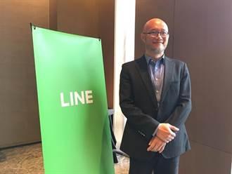 金管會研議開放純網銀 傳超級大咖LINE有興趣